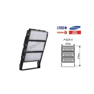 新款球場燈LED投光燈900W