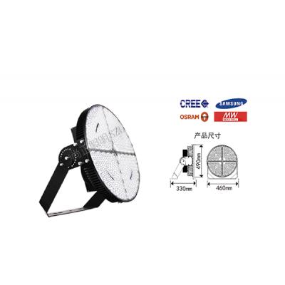 LED大功率球场投光灯600W
