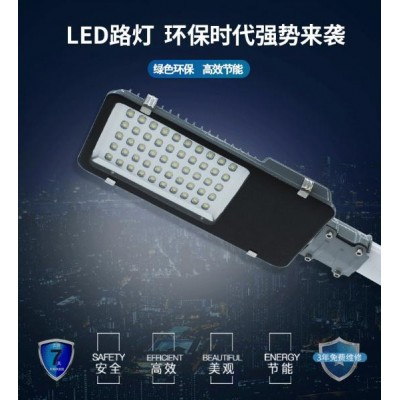 LED挑臂路燈