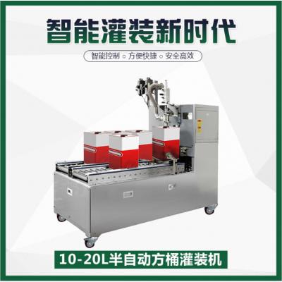 廠家生產定制10-20L半自動方桶灌裝機
