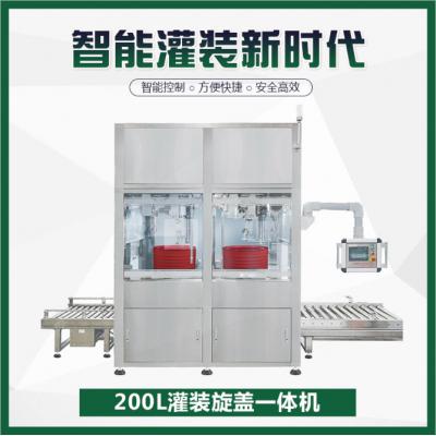 供應半自動灌裝機 油類化工液體潤滑油灌裝機