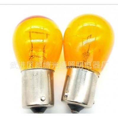 橘黃色琥珀色轉向燈泡