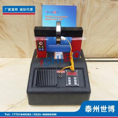 泰州世博ELDC/X系列便攜式微電腦感應軸承加熱器