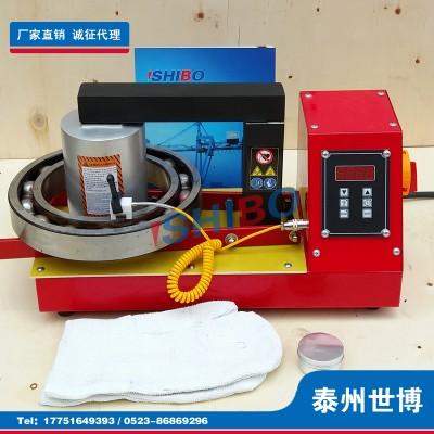 泰州世博SBIH系列電磁感應軸承加熱器