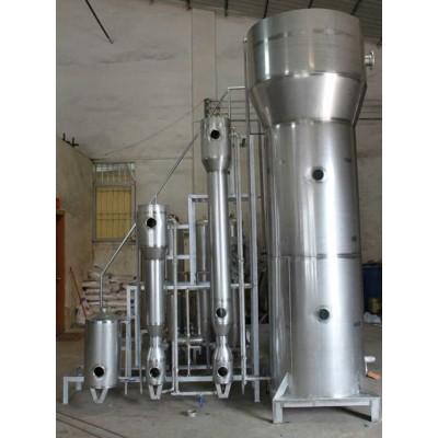 三塔式軟化水設備