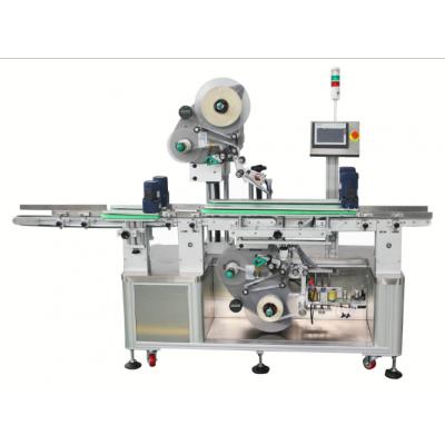 廠家專業生產全自動平面貼標機