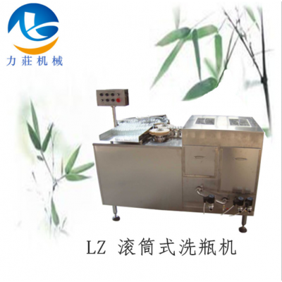 力莊生产全自动不锈钢洗瓶机滚筒式玻璃瓶清洗机