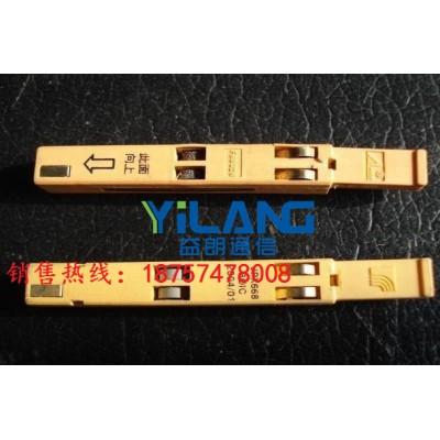 天樂JPX668型保安單元