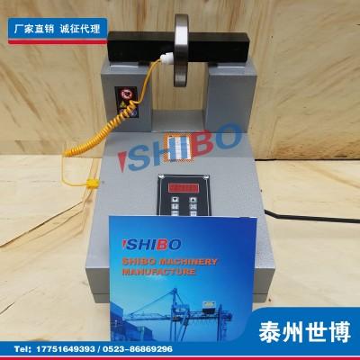 泰州世博HA系列軸承加熱器多功能手提式加熱器