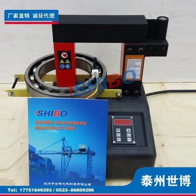 泰州世博SMBG系列電磁感應軸承感應加熱器
