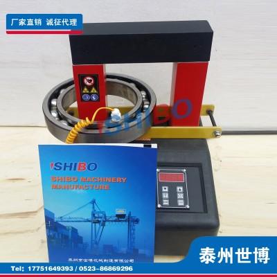 泰州世博SBIH20H-1500HD系列電磁感應軸承加熱器