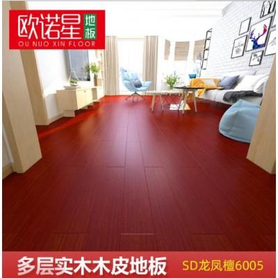 檀木皮烤漆地板耐磨地板