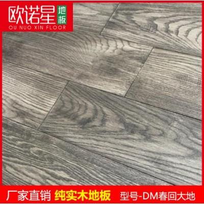 紅橡純實木地板