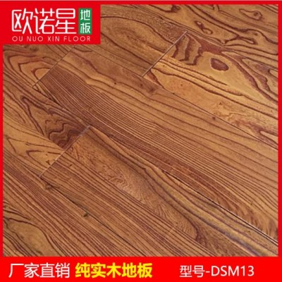 榆木實木地板