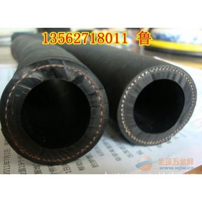 耐酸碱橡胶软管 耐酸碱软管