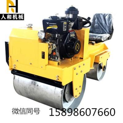 出售雙鋼輪坐駕式壓路機 人和機械小型座駕式震動壓實機