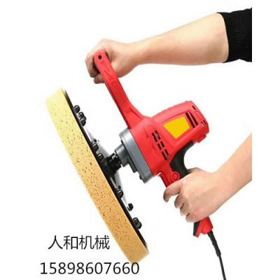 墻面收光機沙漿收光機水泥砂漿收光 手提式電動水泥砂漿收光機