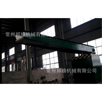 江蘇擺動式布料輸送機 加料輸送機