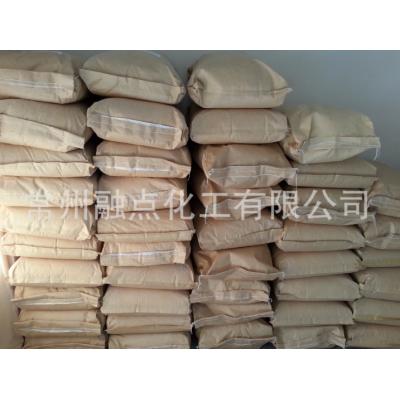 RD-500 塑料加工添加劑硅酮粉