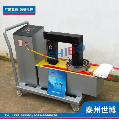 泰州世博FY系列智能感應移動式軸承加熱器