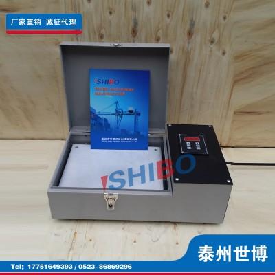 泰州世博SBHZ-2.0多功能平板感應加熱器