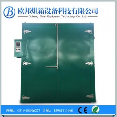 焊絲保溫箱