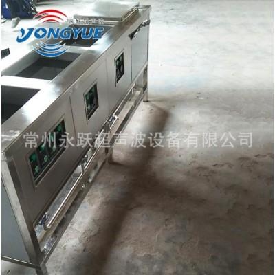 Y-4超聲波清洗機