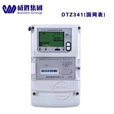 威勝DTZ341三相四線分時付費0.5s智能家用電能表