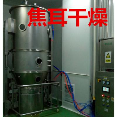 一步沸騰制粒干燥機
