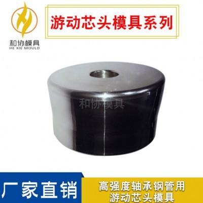 高強度軸承鋼管