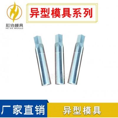鎢鋼冷拉異型鋼模具