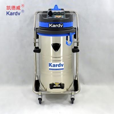 凱德威吸塵器DL-3078B不銹鋼桶吸塵吸水機