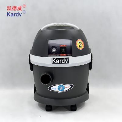 凱德威吸塵器DL-1020W無塵實驗室專用吸塵器