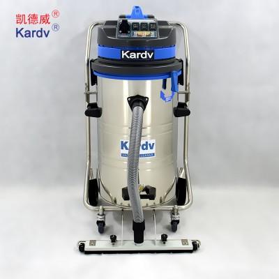 凱德威吸塵器DL-3078P帶推吸扒不銹鋼大功率吸塵吸水機