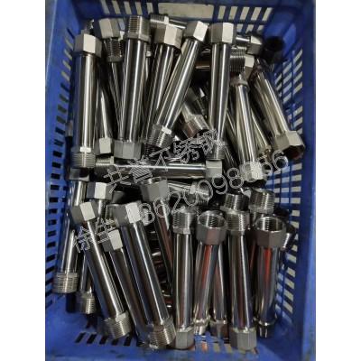 定制304不銹鋼穩流段 連接管 小短管 表前后連接管