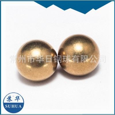 H62/H65實心黃銅球