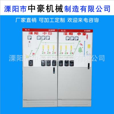 廠家低壓動力配電柜