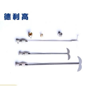 廠家批發 銅夾頭和攪拌棒-JJ-1配件