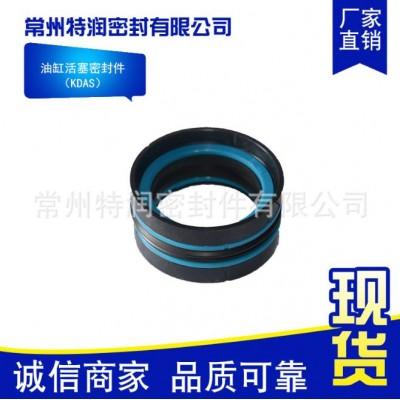 藍色黑色聚氨酯油缸密封圈