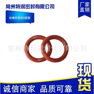 O型硅膠密封圈