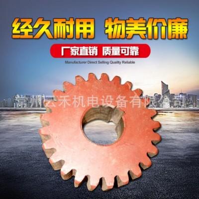 工業金屬齒輪