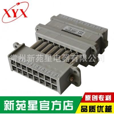JCF12C 輔助電路接件