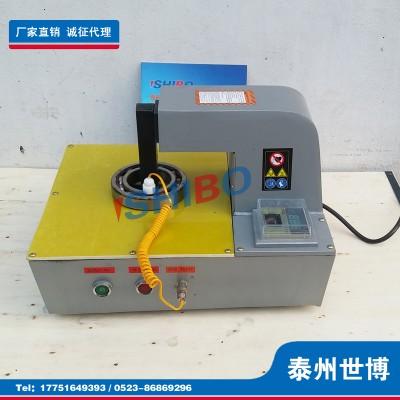 泰州世博DKQ系列優質高性能感應軸承加熱器