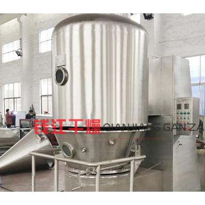 GFG-120高效沸騰干燥機