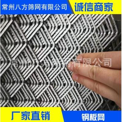 防护网围栏网菱形网