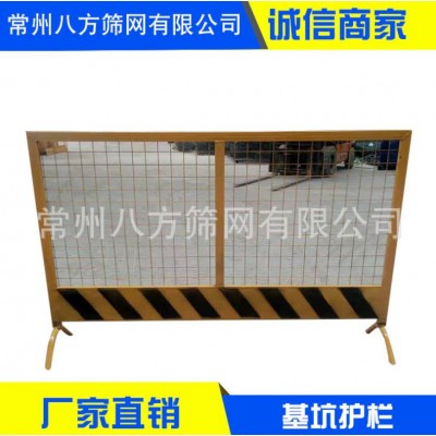 基坑護欄圍欄防護網