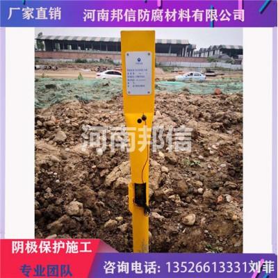 邦信承攬天然氣埋地管道外加電流陰極保護施工電流測試樁安裝