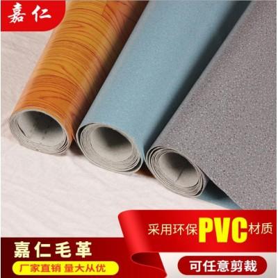 木纹卷材地板革