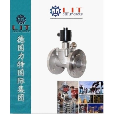 進口水用電磁閥 德國LIT力特品牌