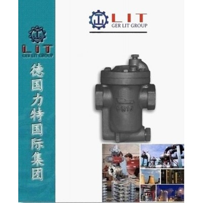 进口倒置桶式蒸汽疏水阀 德国LIT力特品牌